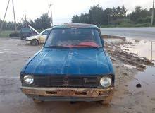 Toyota 4Runner 1981 For sale - Blue color