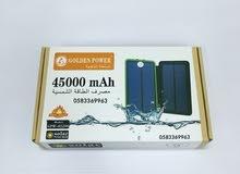 بطاريه متنقله الطاقة الشمسية
