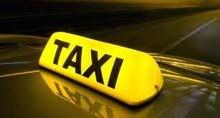 تاكسي لنقل الركاب