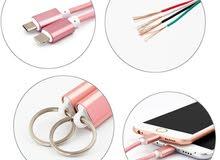 وصلات شاحن USB جلاكسي و آيفون قماش راس حديد ميدالية مع الحلق مفاتيح