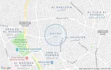 مطلوب قطعة ارض في عمان