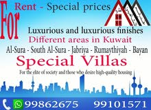 First Floor  apartment for rent with 4 rooms - Hawally city Rumaithiya
