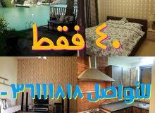 1.للايجار شقة في عراد من 3 غرف نوم وحمامين ومطبخ وصالة كبيرة للتواصل على 36111818