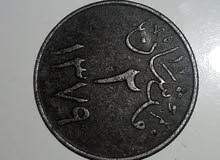في عهد الملك سعود قرشان منذ1379 للبيع