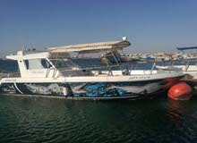 New boat is available for sale