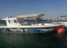 رحلة قارب صيد بحر