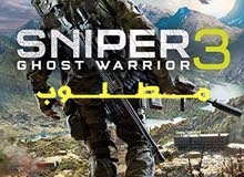 Titanfall 2, Sniper Ghost Warrior 3 مطلوووووب