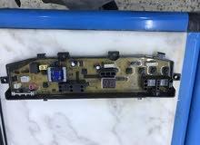 صيانة الأجهزة الكهرومنزلية