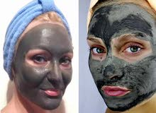 Purifying Facial Dead Sea Mud Mask