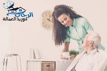 الرحاب لتوريد العمالة الاجانب و المصريين