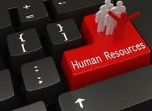 دورة التطبيقات العملية في الموارد البشرية