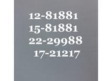 ارقام خماسيه للبيع