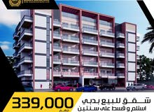 apartment is available for sale - Al Warsan