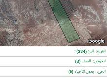 ارض  16 دونم للبيع في بني كنانه /البرز