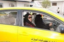 مدرسة تعليم قياده طرابلس نساء فقط..0911295074//0923452507