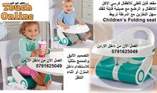 مقعد قابل للطي للأطفال كرسي الاكل للاطفال و الرضع مع صينية قابلة للفك سهل التخزين مع اشرطة