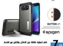 كفرات واكسسوارات لكل الهواتف Cases and accessories for all Phones