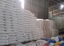 استيراد أرز من فيتنام