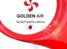 مكيفات  جولدن اير  Golden Air الجديد 2019