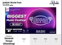 تذاكر حفل MTV يوم 18/07  Jeddah World Festival ticket