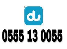 0555 13 0055. prepaid du numbers for sale.