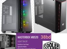 Cooler master mb520
