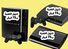 تعديل جميع أجهزة PS3 وتنزيل العاب حسب الطلب
