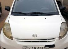 White Daihatsu Sirion 2012 for sale