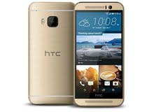 HTC.  M9