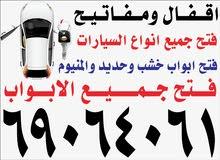 جميع مناطق الكويت