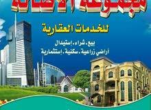 عماره في طيبة الاحامده قريبه لظلط المواصلات ارضي مؤسس لأربع طوابق