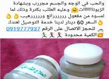منتجات ام سيف كريمات وزيوت