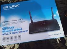 tplink router