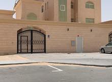 غرفة وصالة مدينة محمد بن زايد