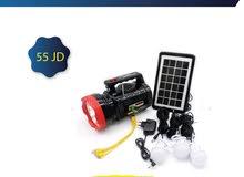 انظمة انارة بالطاقة الشمسية