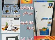 تلاجه _بتوجاز_مكوه_خلاط_37 للبيع