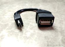 AU - Adapter For - Android phones - original