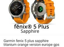 garmin fenix plus