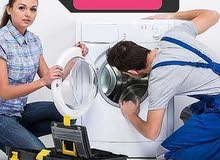 washing machine for repair and service