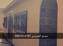 بيوت جاهزه مساجد بركسات مجالس غرف