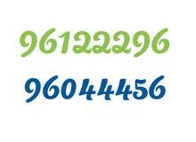 ارقام اوريدو مميزة للبيع