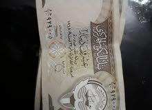 عملات كويتية قديمة