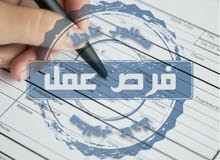 شركة أردنية رائدة تعلن عن حاجتها لعدة وظائف