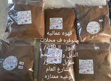 قهوة عمانية