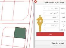 قطعه ارض للبيع في الاردن - عمان - ناعور بمساحه 550م