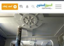 سلام عليكم معلم جبص من المغرب36 سنة خبرة16اتسل 0021629729814وتسب