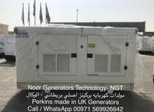 220KVA Perkins British Made - مولدات كهربايه بيركنز اصلي انجليزيه