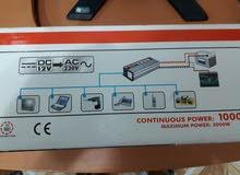 محول كهرباء من 12v إلى 220