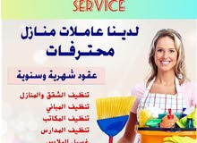 Gwapa's Cleaning Service