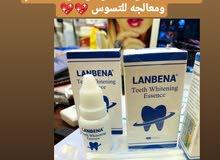 قطرات تبييض الاسنان